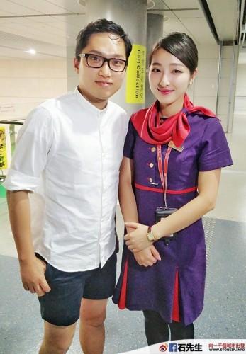 nanjing-hong-kong-express-shanghai-travel-experience21