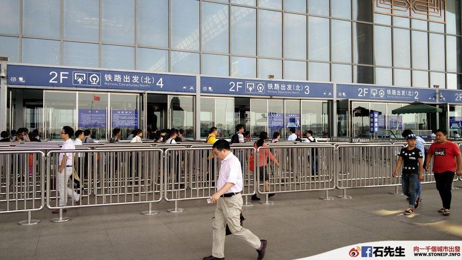 nanjing-hong-kong-express-shanghai-travel-experience2