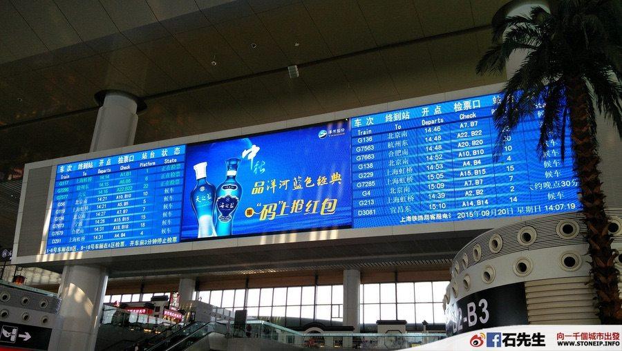 nanjing-hong-kong-express-shanghai-travel-experience3