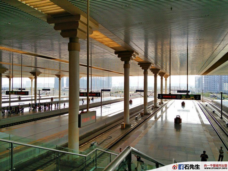 nanjing-hong-kong-express-shanghai-travel-experience5