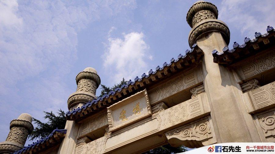 nanjing-hong-kong-express-shanghai-travel-experience56