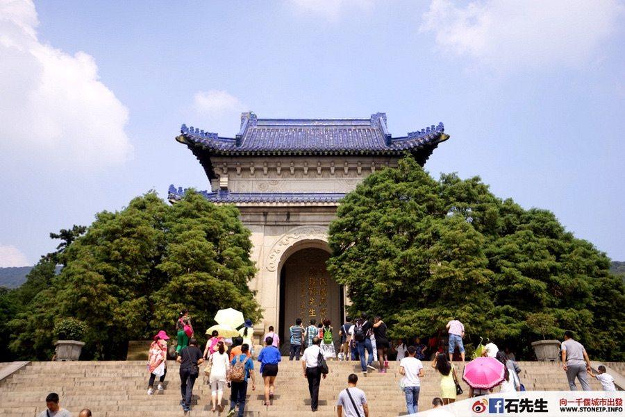 nanjing-hong-kong-express-shanghai-travel-experience61