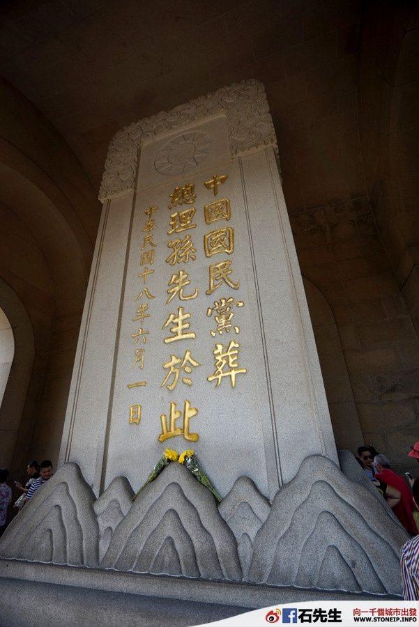 nanjing-hong-kong-express-shanghai-travel-experience63