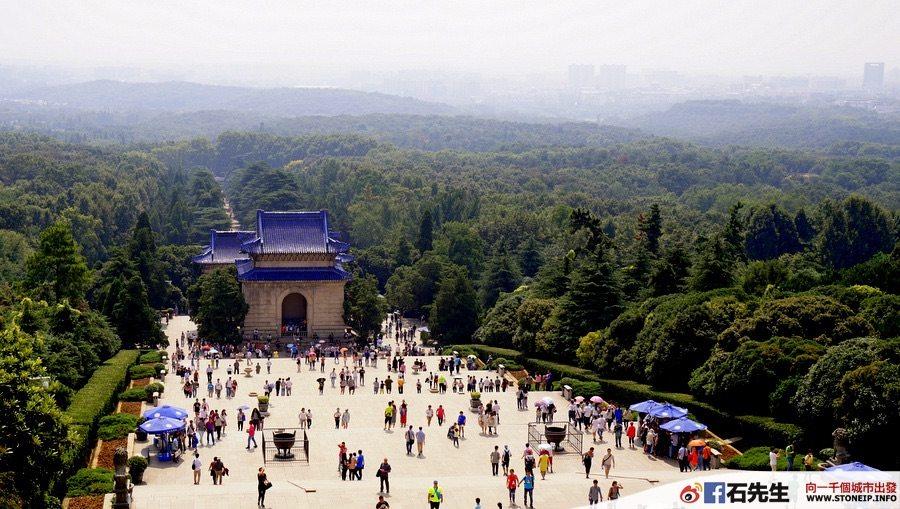 nanjing-hong-kong-express-shanghai-travel-experience76