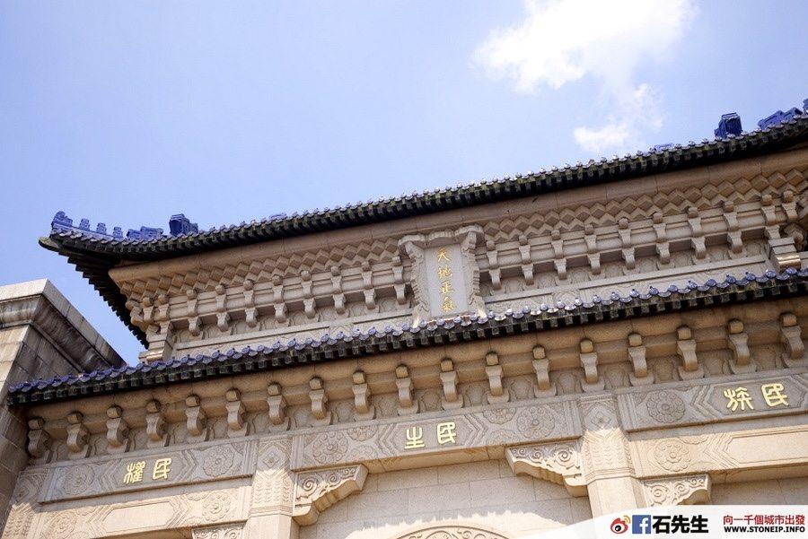 nanjing-hong-kong-express-shanghai-travel-experience78