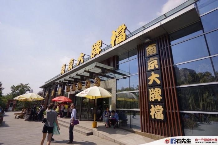 nanjing-hong-kong-express-shanghai-travel-experience81