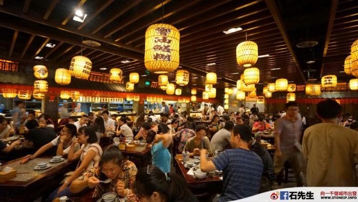 nanjing-hong-kong-express-shanghai-travel-experience82