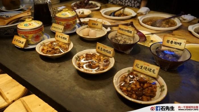 nanjing-hong-kong-express-shanghai-travel-experience83