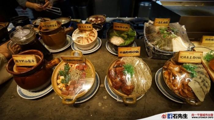 nanjing-hong-kong-express-shanghai-travel-experience86