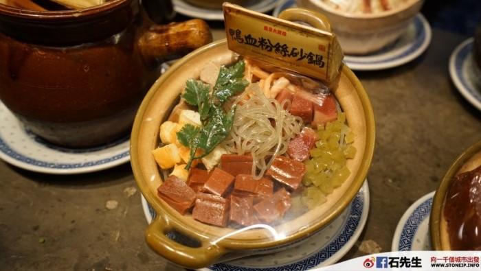 nanjing-hong-kong-express-shanghai-travel-experience87