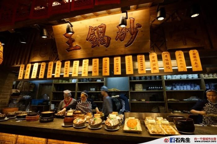 nanjing-hong-kong-express-shanghai-travel-experience90