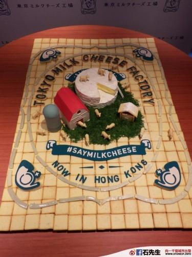 tokyo milk cheese1