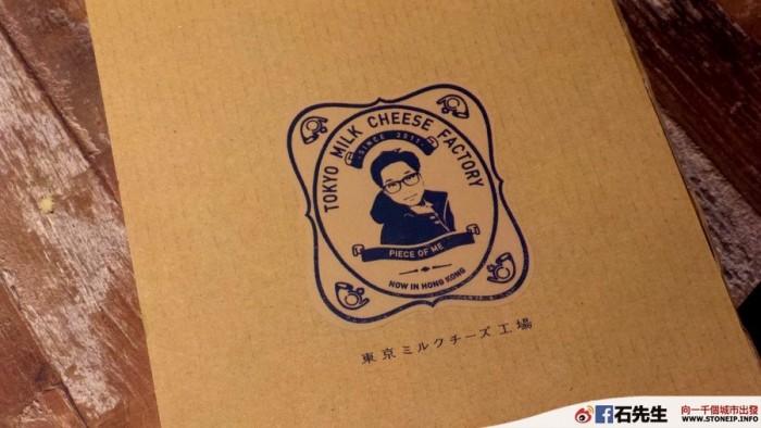 tokyo milk cheese13