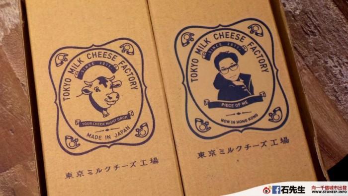 tokyo milk cheese14