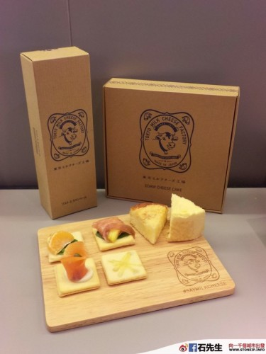 tokyo milk cheese4