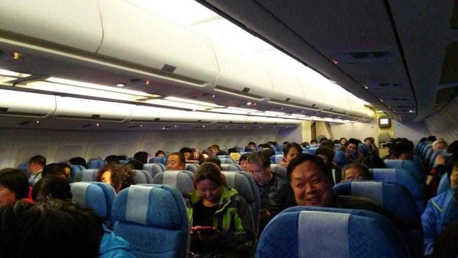 travel_beijing_air-02