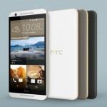 保安很重要!HTC One E9、One E9+ 雙雙獲得 12 月份安全性更新