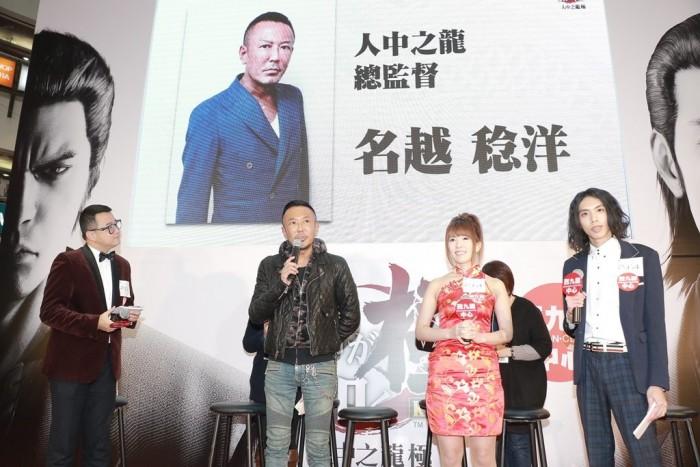 總監督名越稔洋出席PS4人中之龍極活動