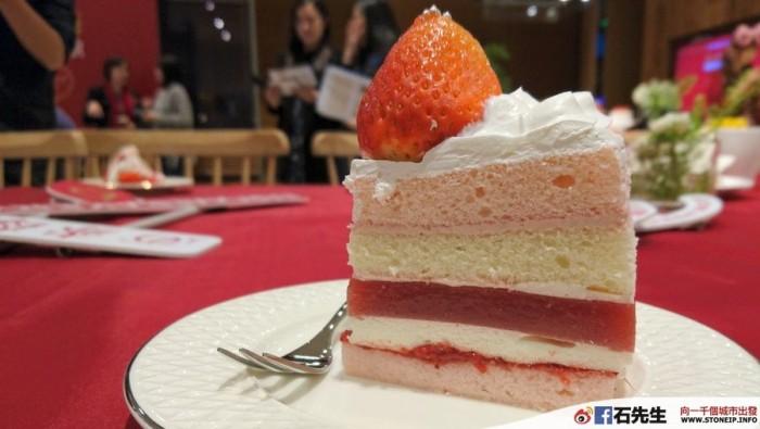 Arome Strawberry Cake11