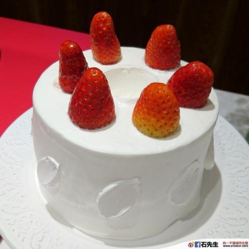Arome Strawberry Cake4