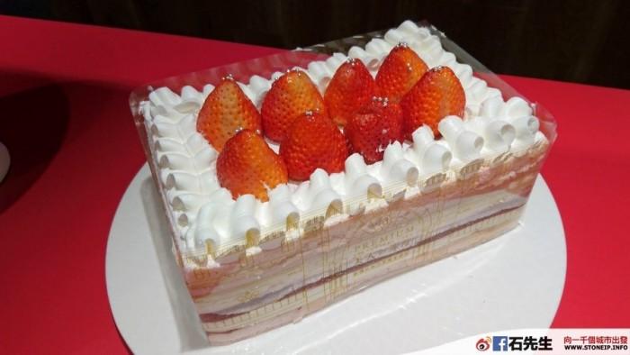 Arome Strawberry Cake5