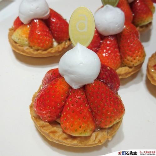 Arome Strawberry Cake7