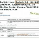 LG G5 用戶文件曝光,答案是沒驚喜