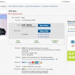 就説不看好了,HTC Vive 非官方 eBay 預售價為 1,099 歐元