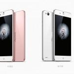 布拉格之心不死,中興 Nubia 發佈了一部有粉紅色的中階手機
