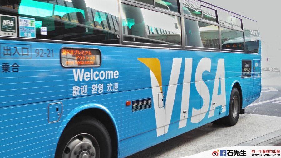 2016_Japan_Tokyo_US_Las_Vegas_55