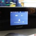 【日本】i-net Wi-Fi 蛋,去日本時還好有它來陪伴