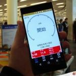 OneSIM,全球 140 國都可以上網的 SIM 卡,跨國旅遊最合用