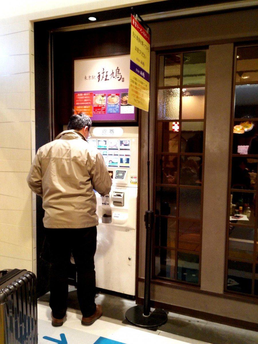 東京站入面都一樣要係出門買左票先再排隊入去食,哈哈~