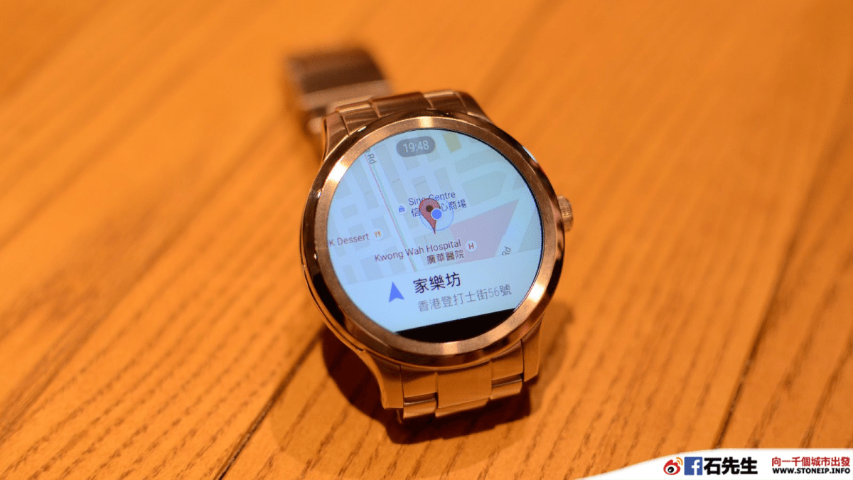 Fossil Q Founder Gadget12