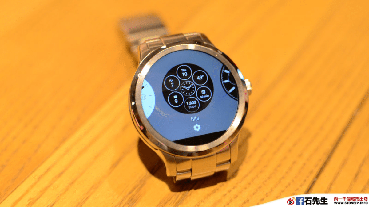 Fossil Q Founder Gadget15