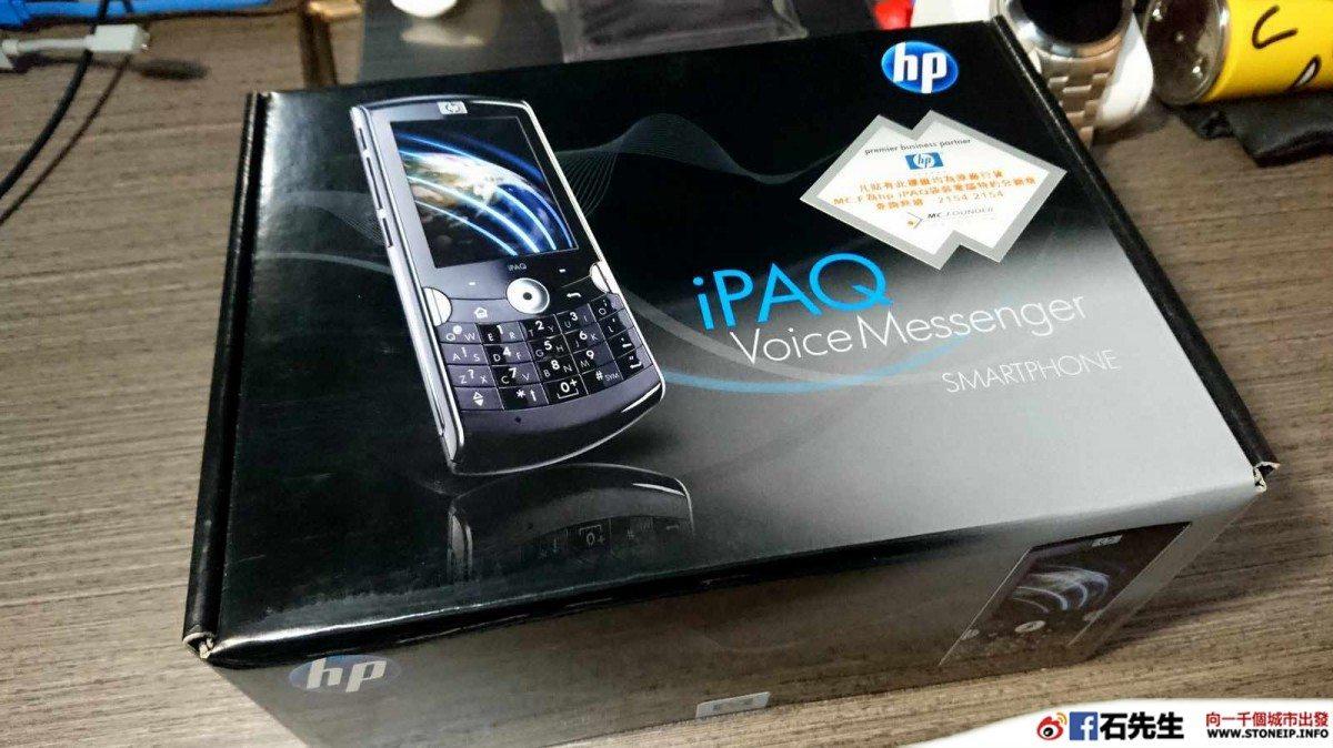 HP iPAD Voice Messenger Windows Mobile 61 _01