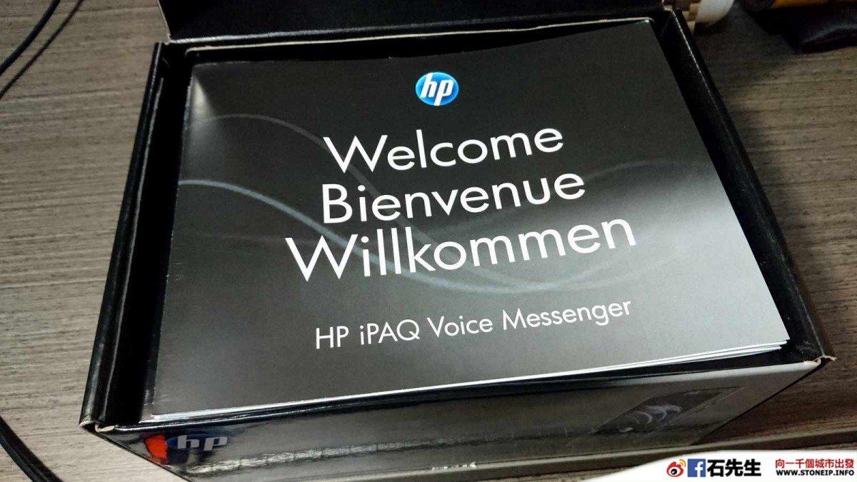 HP iPAD Voice Messenger Windows Mobile 61 _02