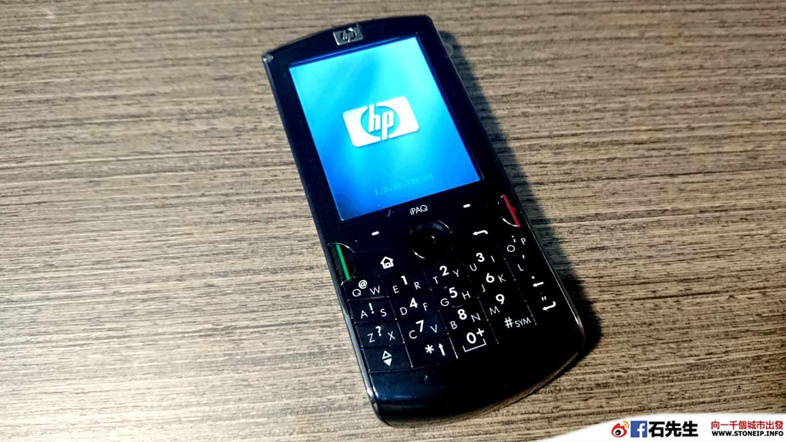 HP iPAD Voice Messenger Windows Mobile 61 _12