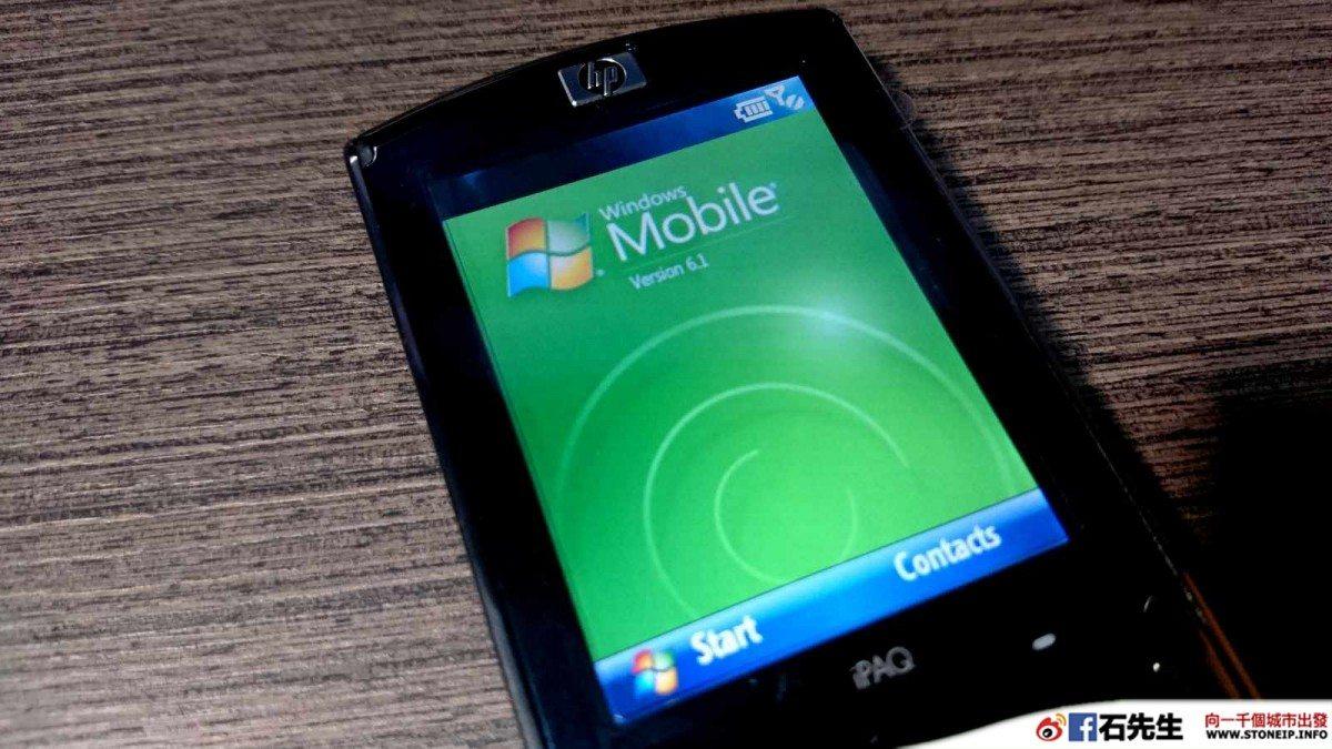 HP iPAD Voice Messenger Windows Mobile 61 _15