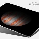 iPhone 5se 與 iPad Air 3 也許會在 Apple 3 月的春季發表會登場