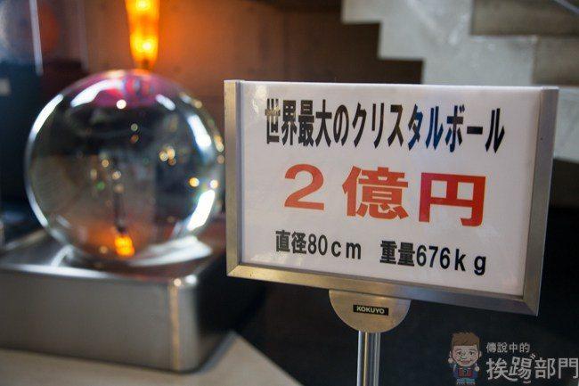 japan 20b