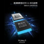 《Vivo》 xPlay 5 終於要來,這次是更強的 Qualcomm 820 與 6GB RAM