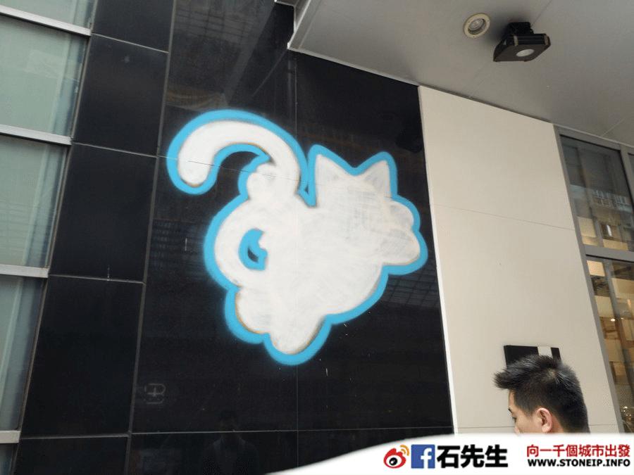 HOTEL_JEN_HONG_KONG_01