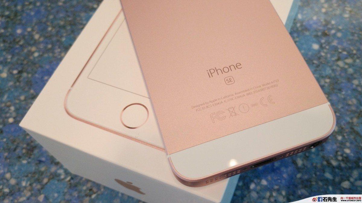 iPhone_SE_HK_2