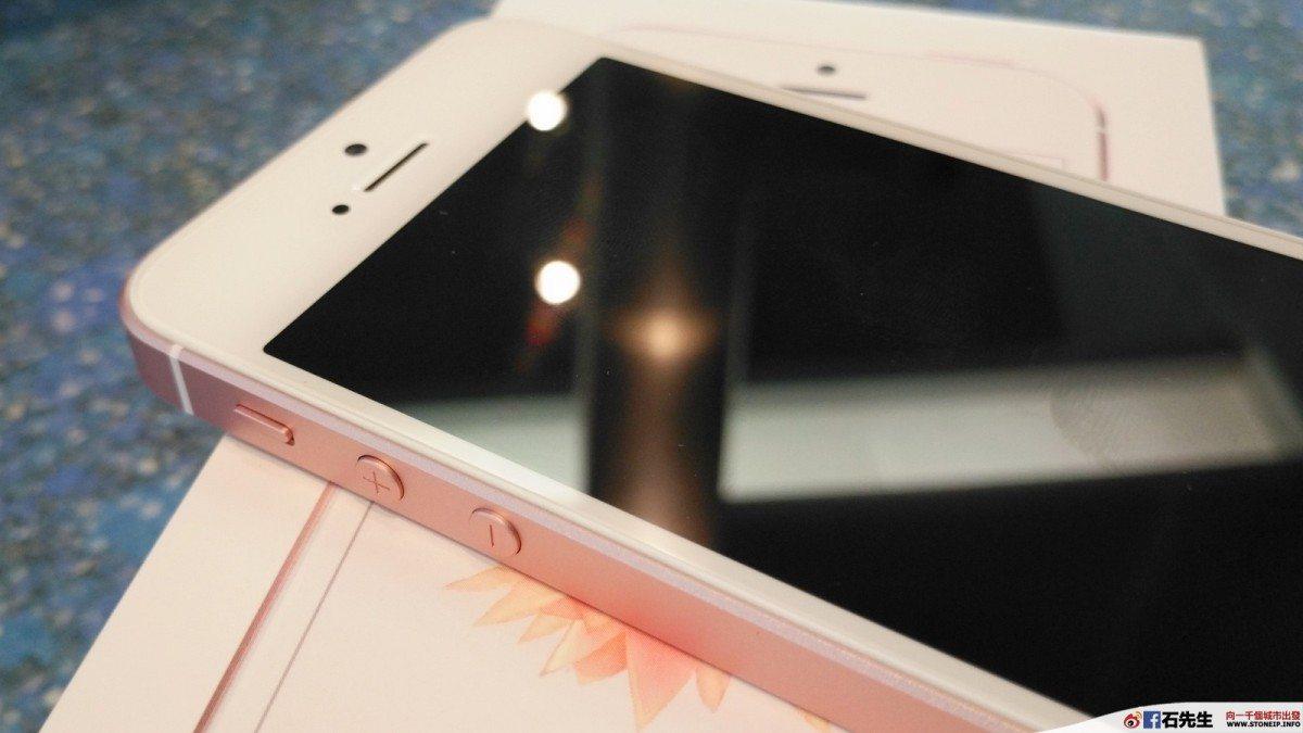 iPhone_SE_HK_3