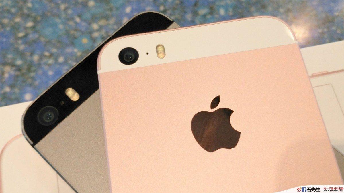 iPhone_SE_HK_6