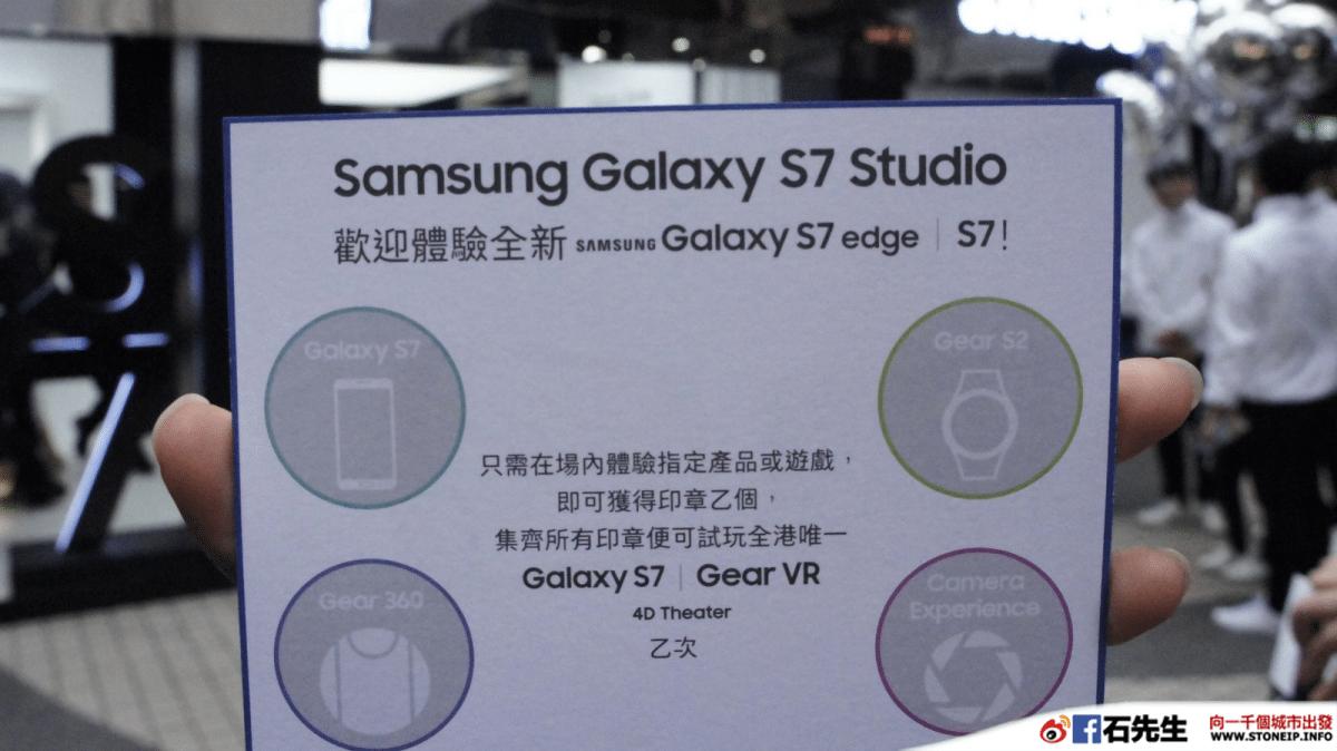 samsung_galaxy_S7_1