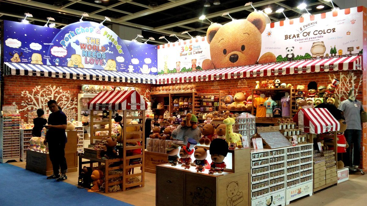 HKTDC-Hong-Kong-Gifts-and-Premium-Fair_01