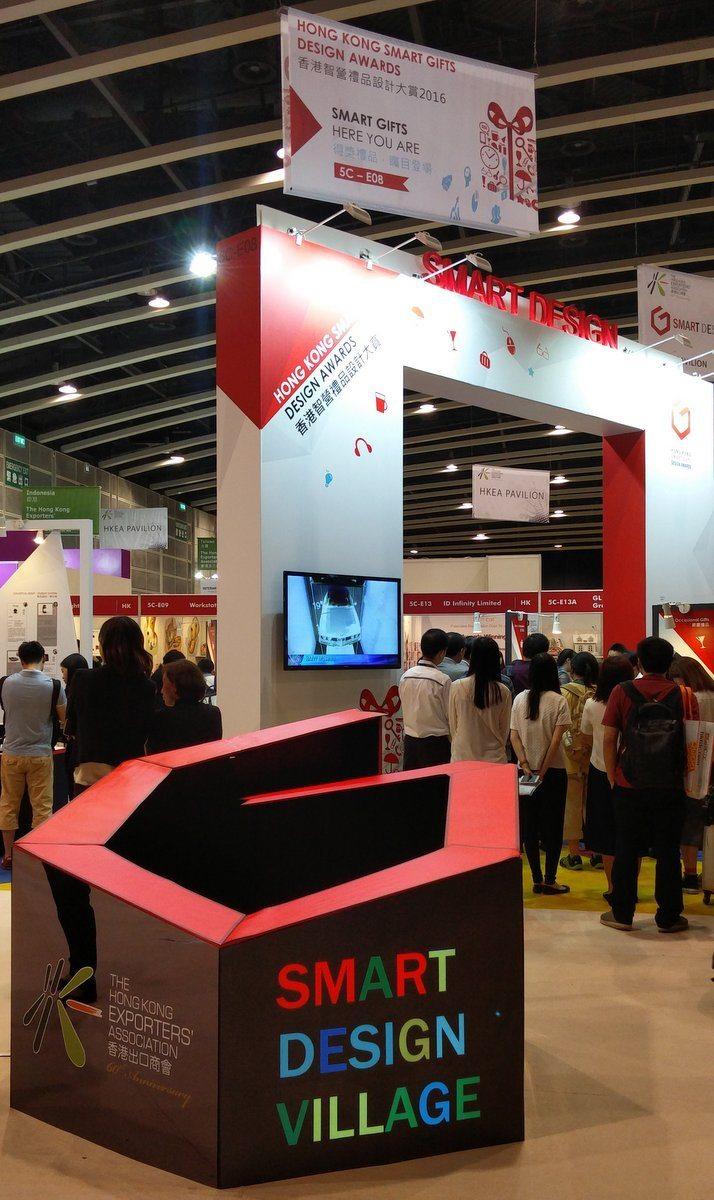HKTDC-Hong-Kong-Gifts-and-Premium-Fair_32