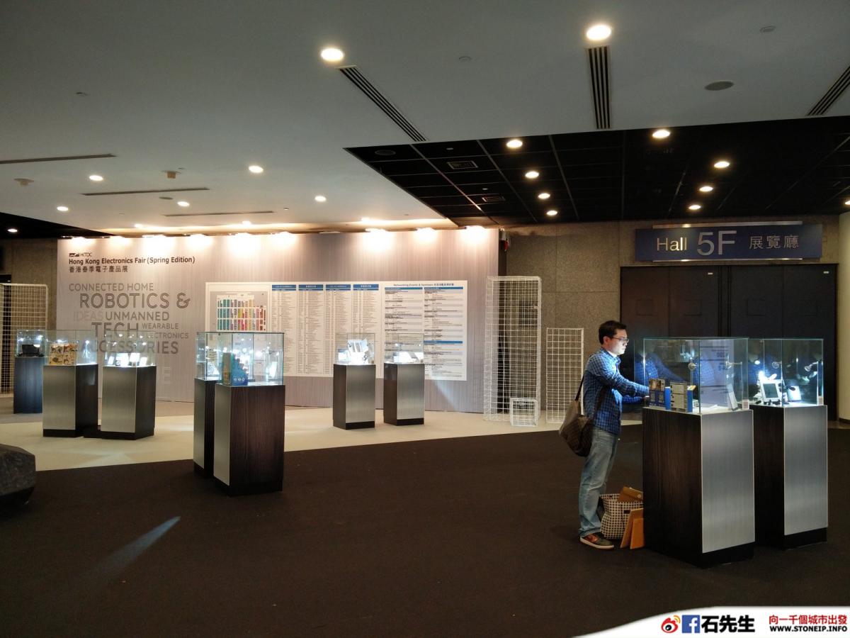 HKTDC_Electonrics_Spring_Show_Blogger_11